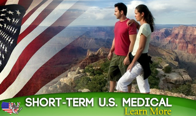 HCCMIS Short Term U.S. Medical Coverage BUY NOW